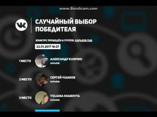 победители_66