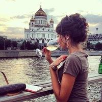 Юлия Мигаль