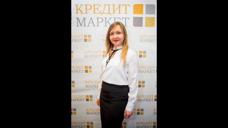 Татьяна Райффайзен банк
