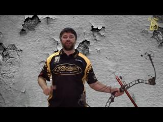 Стрельба из лука, часть 9 - первый выстрел, техника