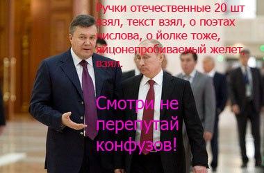 Янукович приехал в суд в Ростове в сопровождении ДПС - Цензор.НЕТ 7693