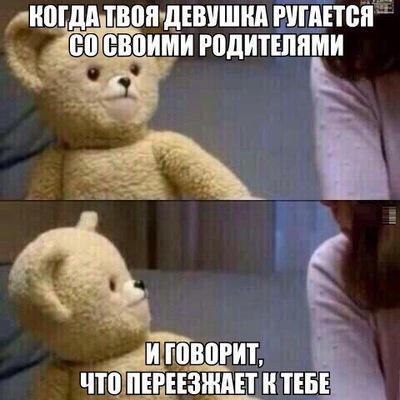 Костя Широких
