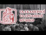 8 березня 2017 - Юлія Ван (скрипка, Китай-Німеччина-Україна), Денис Яворський (фортепіано, Україна, Київ)