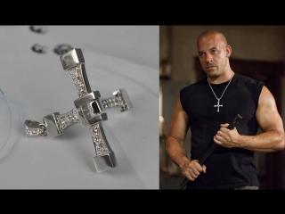 Крест Доминика Торетто из саги Форсаж
