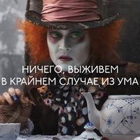 Галинка Козак