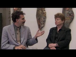 Борат/Borat (2006) - Феминистки