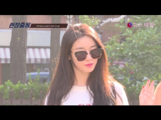 170623 T-ARA @ Music Bank