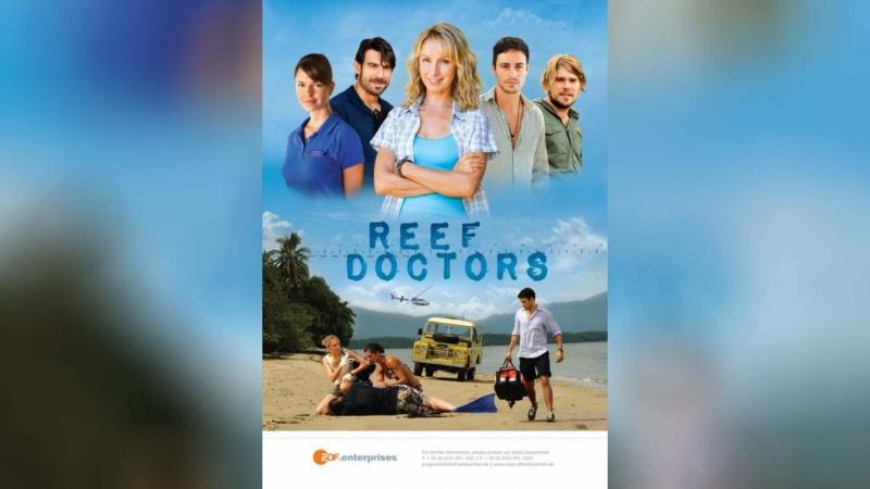 Врачи с острова Надежды (2013) | Reef Doctors