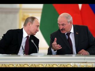 Путин и Лукашенко на заседании