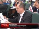 Клопоти мікрорайону ЛПЗ на сесії вирішував депутат Микола Яручик