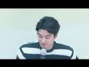170227 공유 카누라떼 팬사인회, 엔딩  퇴장 직캠 fancam by 몽아 @잠실 월드몰