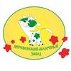 Деревенский молочный завод