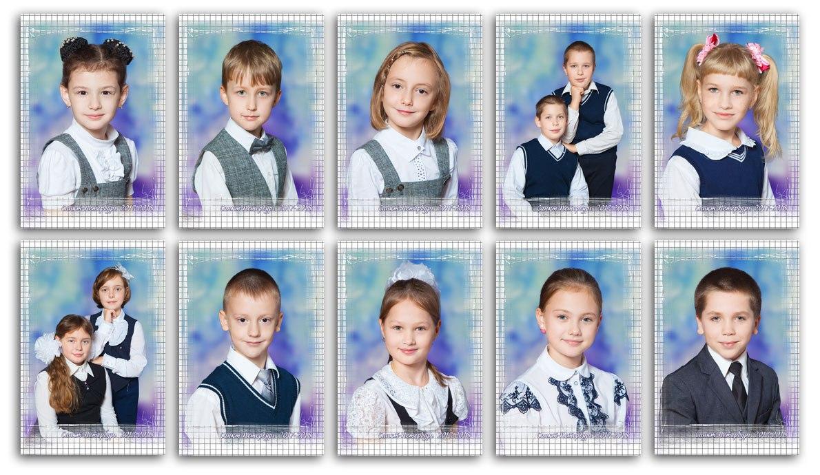 Фотосессия вшколе №201Фрунзенского района Санкт-Петербурга (начальная школа) . Портретная исюжетная фотосъёмка