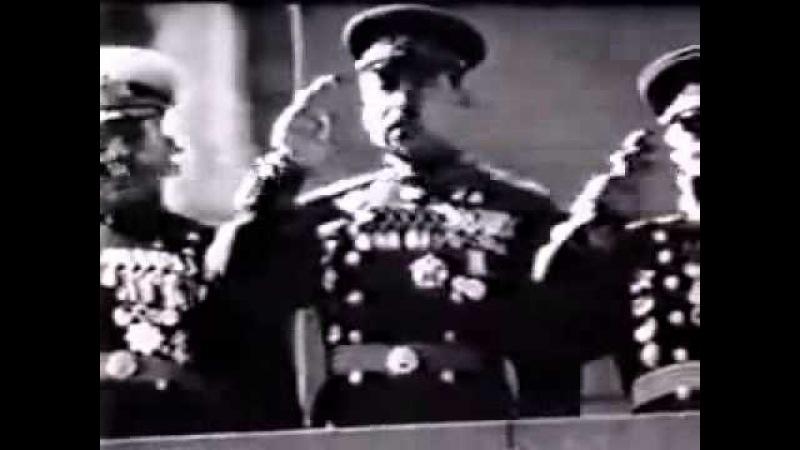 Сталин Бич Божий