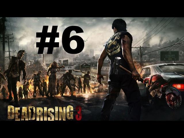 Dead Rising 3 6 co-op   Диего Космонавт