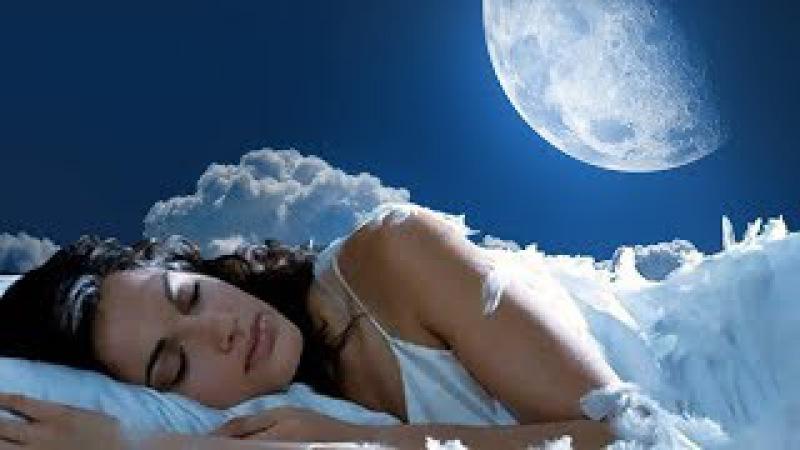 Уснуть глубоким сном. Проснуться отдохнувшим