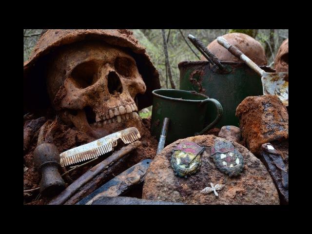 Коп по войне - Война в болотах. Гвардия Searching with Metal Detector