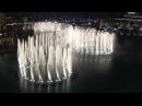Фонтан в Дубае под песню Уитни Хьюстон От такой красоты дух захватывает