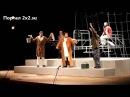Спектакль Чапаев и Пустота (фрагмент)