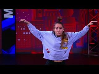 Танцы: Саша Суслина (Сергей Бабкин - Забери) (сезон 3, серия 9)