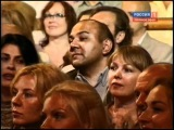 Dima Bilan - Новая волна - Волшебник-недоучка