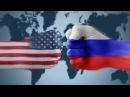 3 Мировая Война - На пороге