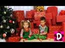 Новогодние ПОДАРКИ ЧЕЛЛЕНДЖ Диана vs Рома Кому Больше!! Маша и Медведь Щенячий Патруль Свинка Пеппа