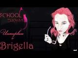Тизер интервью с Brigella