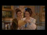 Александр, Мария и Натали - История с письмами