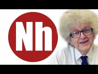 Nihonium - Periodic Table of Videos