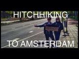 Intro. Автостопом в Амстердам