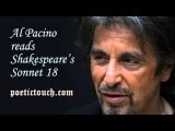 Al Pacino William Shakespeare Sonnet 18