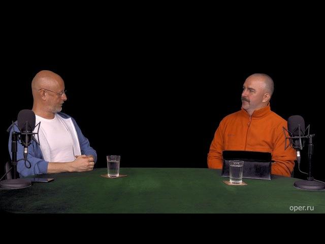 Клим Жуков про рождение революции (часть №6): рождение буржуазной революции