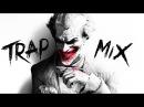 Best Of Hard Trap Music Mix 2016 🐲 【 KILL THE BEAT 】