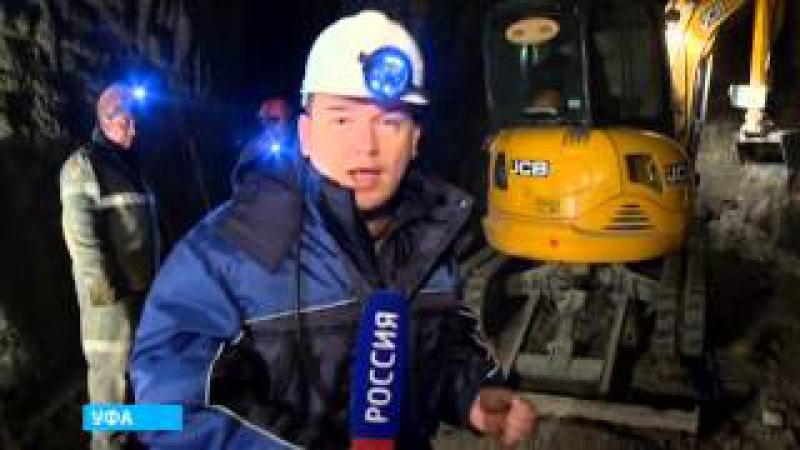 Под Уфой продолжается строительство тоннеля, который должен соединить две федеральные магистрали