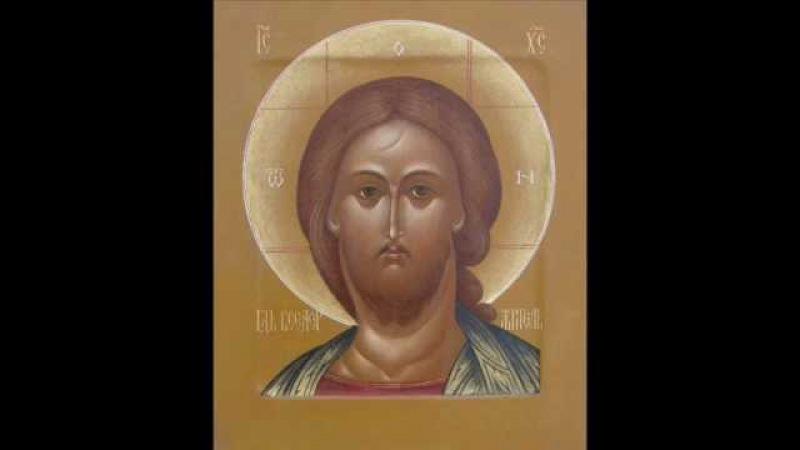 3 канона совмещенные: покаянный ко Господу нашему...