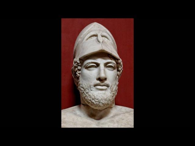 Перикл Афинский (495-429 г. до н.э.) - Афинский государственный деятель, оратор и полководец.
