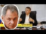 Евгений ФЁДОРОВ. Российская АРМИЯ - МИФ! (пропаганда СМИ)