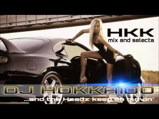 SUPER DANCE HITS '90/2000 PUMP THE MIX DJ HOKKAIDO