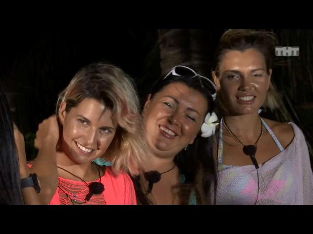 Дом-2: Свадьбе быть! из сериала Дом 2. Остров любви смотреть бесплатно видео онлайн.