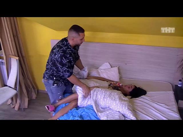 Дом-2 Давай я тебя убаюкаю! из сериала ДОМ-2. После заката виде...