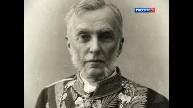 Исторические путешествия Ивана Толстого. Роковые мгновения. Вера Засулич