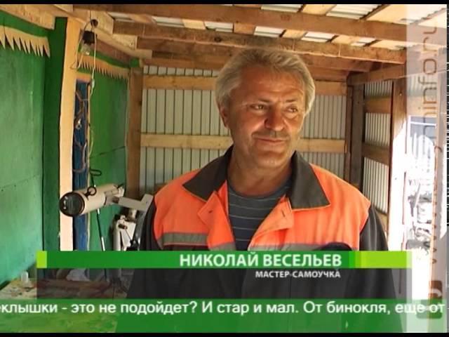 Курский Кулибин
