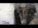 Вести Найти и уничтожить как российский спецназ работает в Сирии