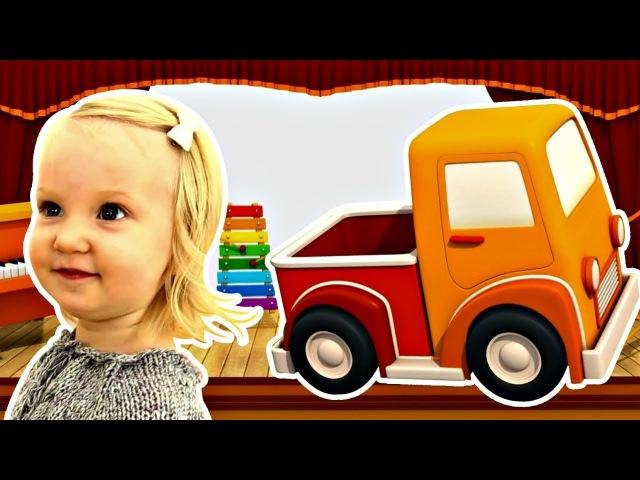 Giochi per bambini con gli strumenti musicali-Video in italiano, giocattoli e musica a scuola