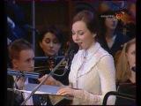 Аленький цветочек - Сказки с оркестром - Екатерина Гусева