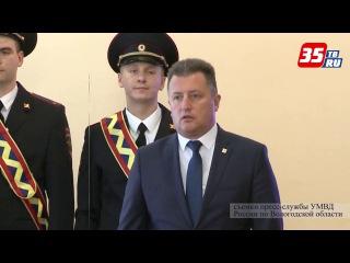 В Вологде иностранцы приняли присягу Российской Федерации