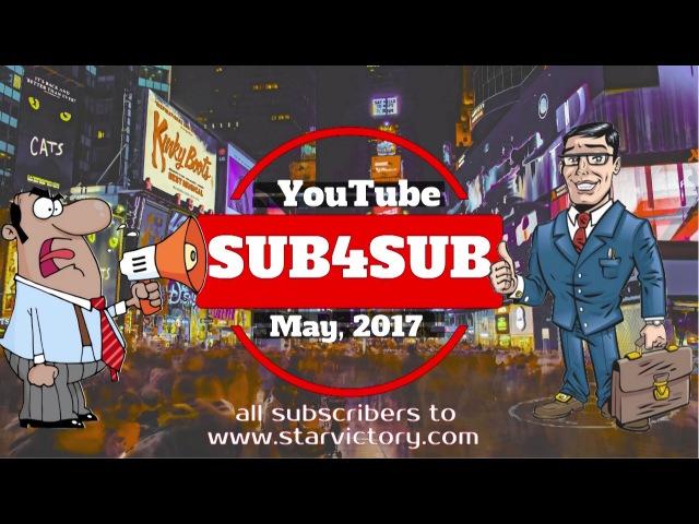 Sub4Sub | Like4Like | YouTube | Взаимная подписка |