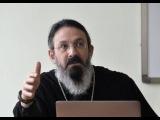 Лекция Православные и католики исторические и небогословские факторы взаимного отчуждения, ч.2