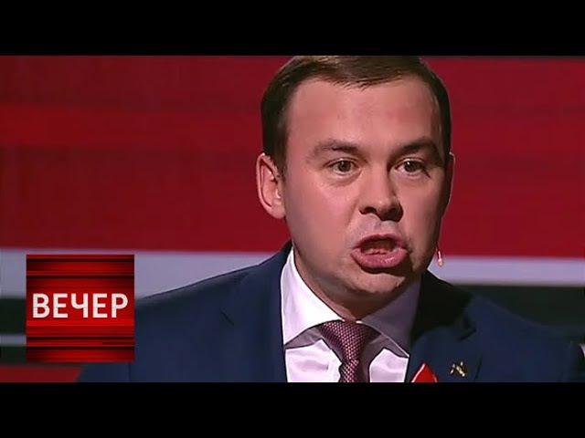 Афонин рассказал, кто развязал Гражданскую войну в России